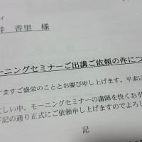DSC_6278